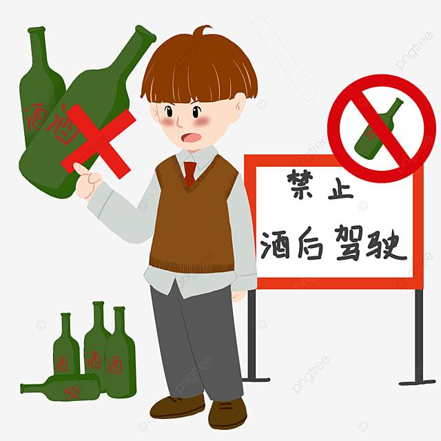 A Man With A Drunken Name Man Clipart Cartoon Characters Drunken