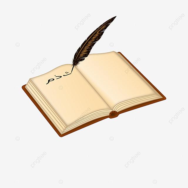 картинки книг и пера на прозрачном фоне имеет свои