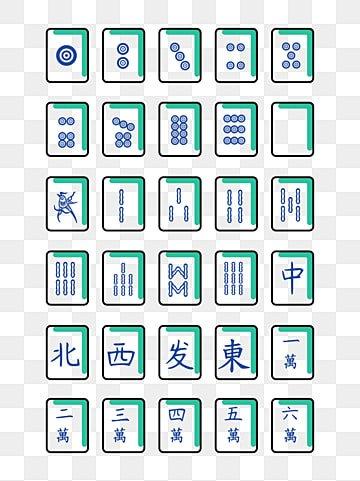 Mah Jongg Card 2019 Download