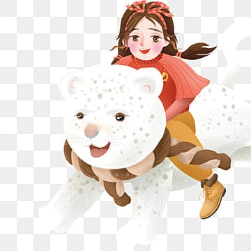 Snow Leopard Png, Vector, PSD, and Clipart With Transparent