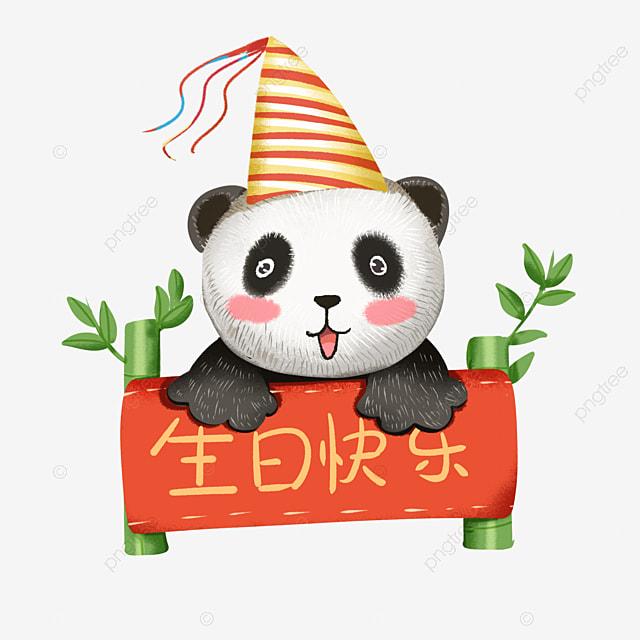 Birthday panda clipart. Free download transparent .PNG   Creazilla