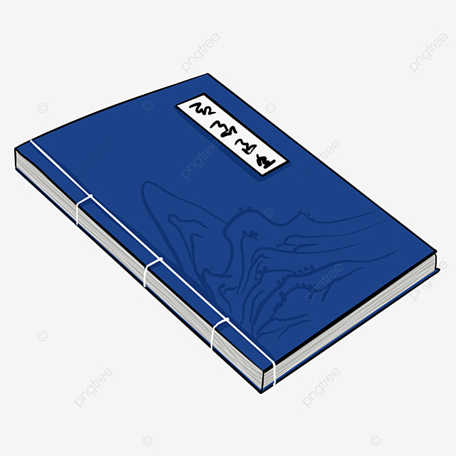 Secret book. A books cheats png