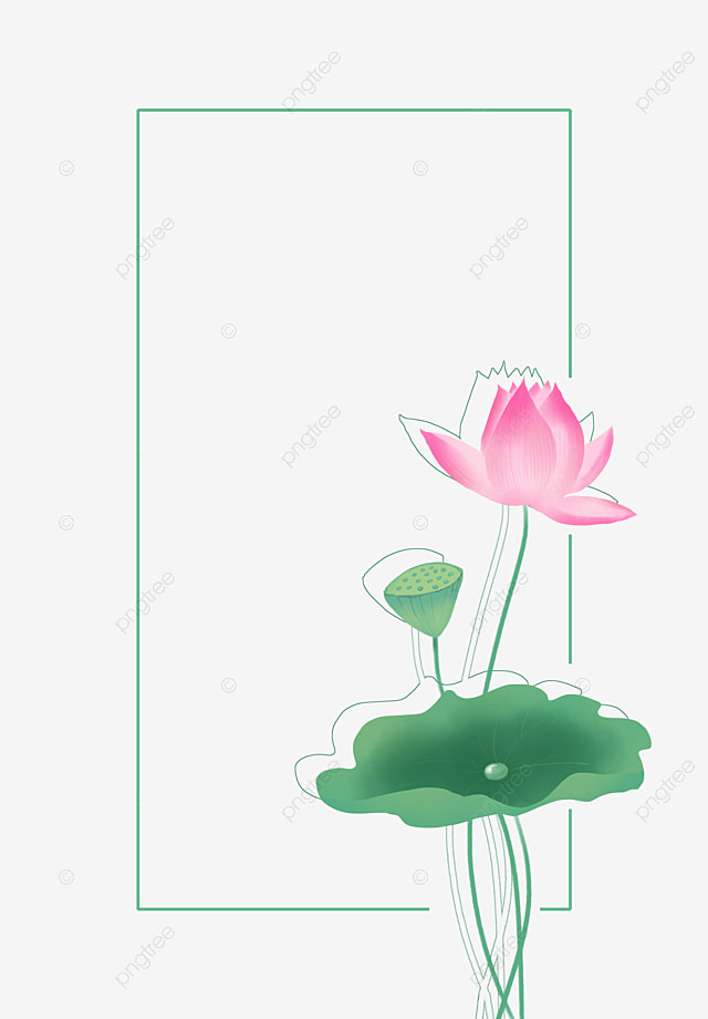 Chinese Style Lotus Flower Border Free Material Chinese Style Text