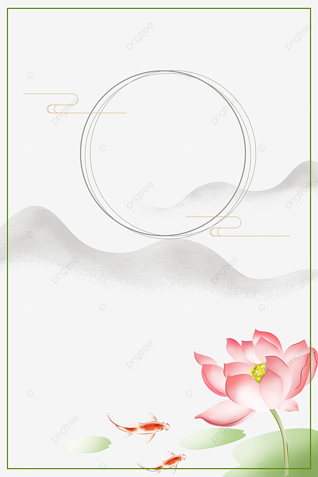 Chinese Style Lotus Flower Poster Border Poster Border Chinese