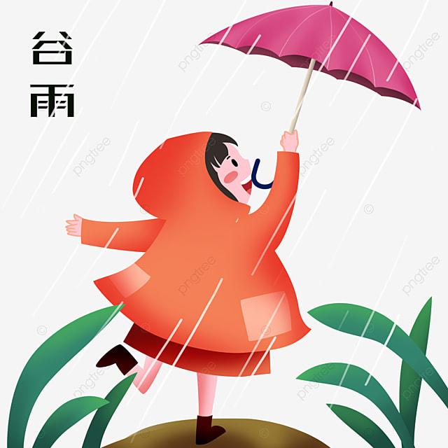Gu Yu Caractère Illustration Petite Fille Avec Parapluie