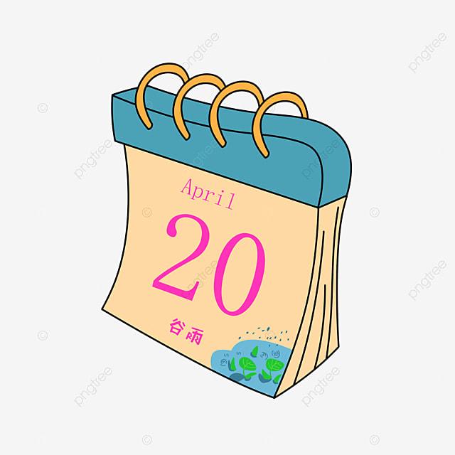 Calendario Dibujo Png.Calendario Dibujado A Mano Calendario Azul Calendario De