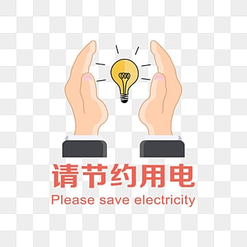 Save Electricity PNG Images | Vector and PSD Files | Free