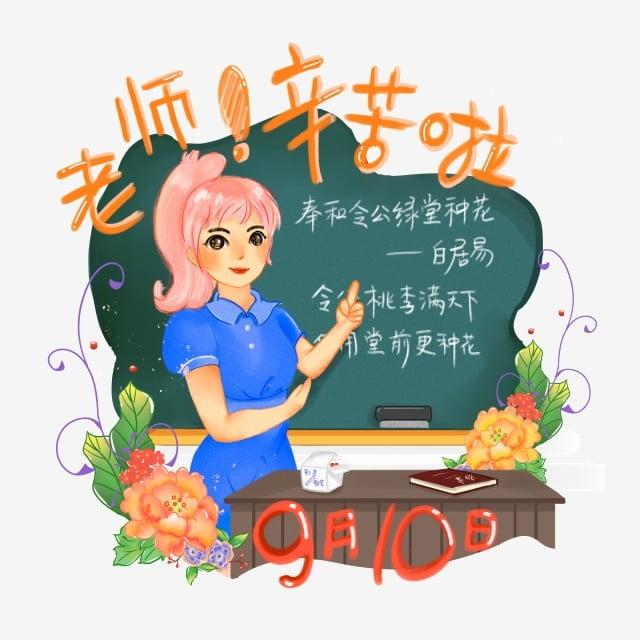 Открытка с днем китайского языка