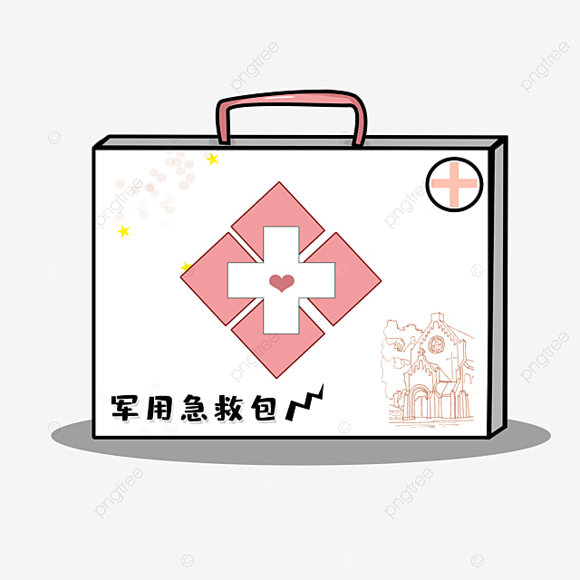 White First Aid Kit First Aid Kit Military First Aid Kit Cartoon
