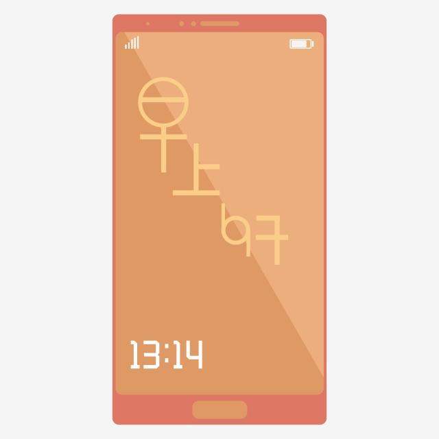 Orange Telefon Bimbit Telefon Pintar Wallpaper Adobe Kertas