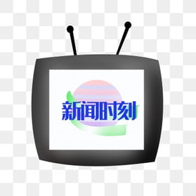Tv news. Png vector psd and