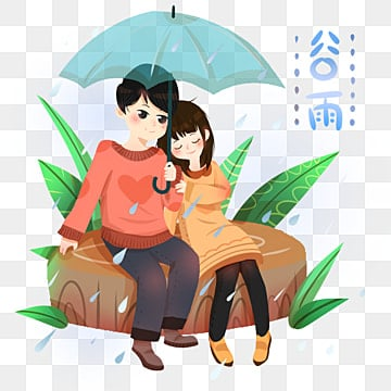 Love Couple Png Vector Psd And Clipart With Transparent