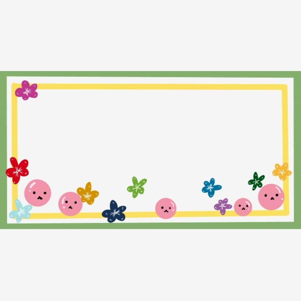 children s day border  small floral border  cute border