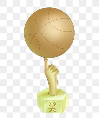 Basketball Trophy Png, Vector, PSD, and Clipart With