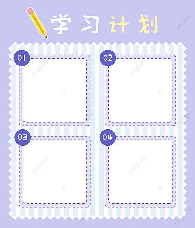 قراءة الملاحظات الخطة الدراسية الكتيب تعلم جدول حساب اليد Png وملف Psd للتحميل مجانا