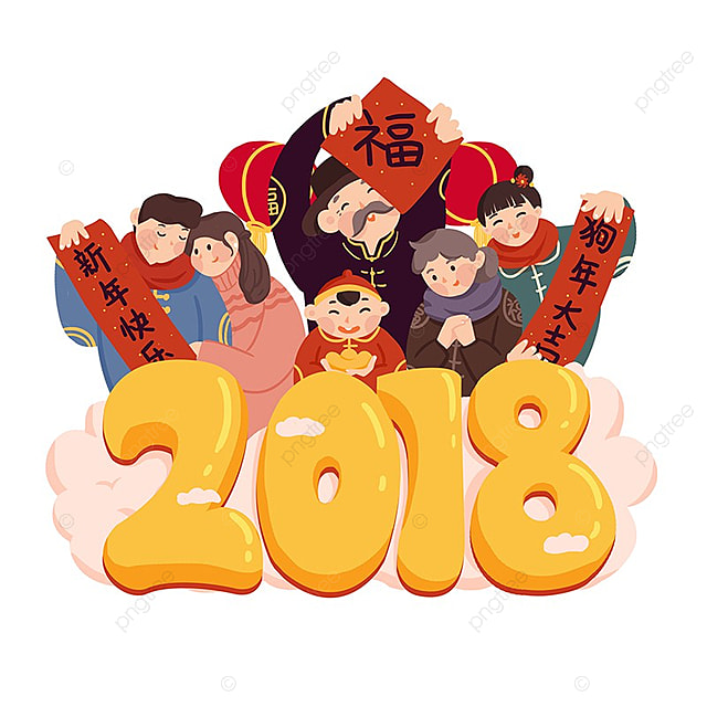 happy chinese new year chinese 2018 lucky free png and psd - Happy Chinese New Year In Chinese