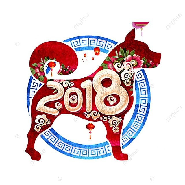 2018 chinese new year, Lucky Dog, Happy New Year, Chinese New Year PNG and PSD