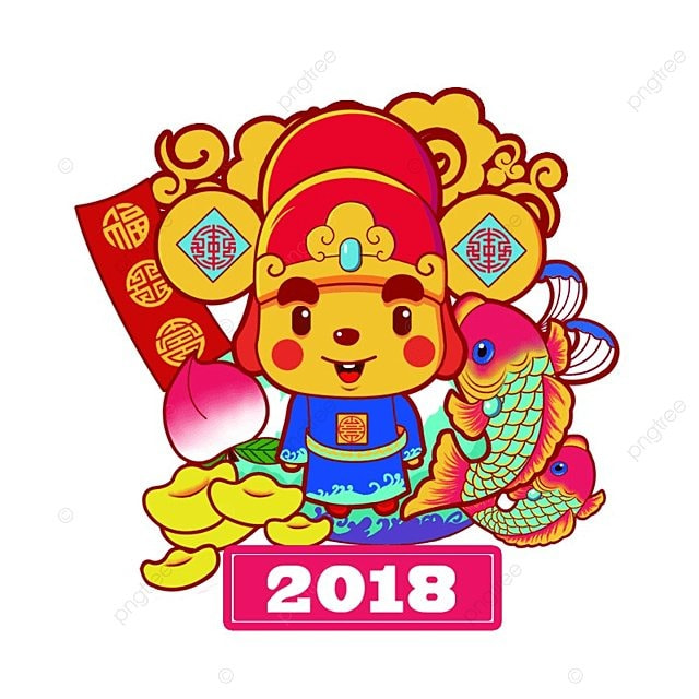 chinese new year 2018 red dogs 2018 png and psd