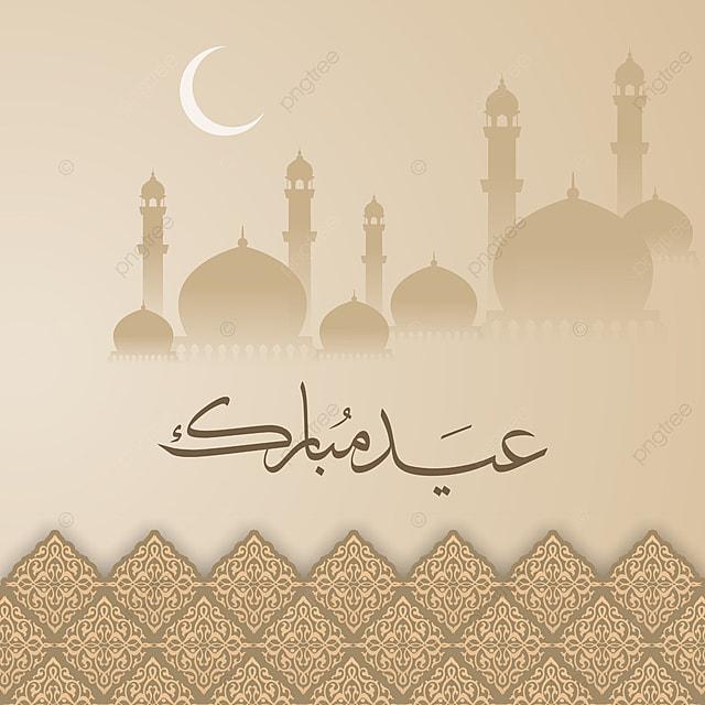 Islamic Eid cartão modelo, Abstract, Alá, árabePNG e Vector