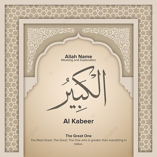 Al Kabeer 99 Names Of With Meaning And Explanation Rehman