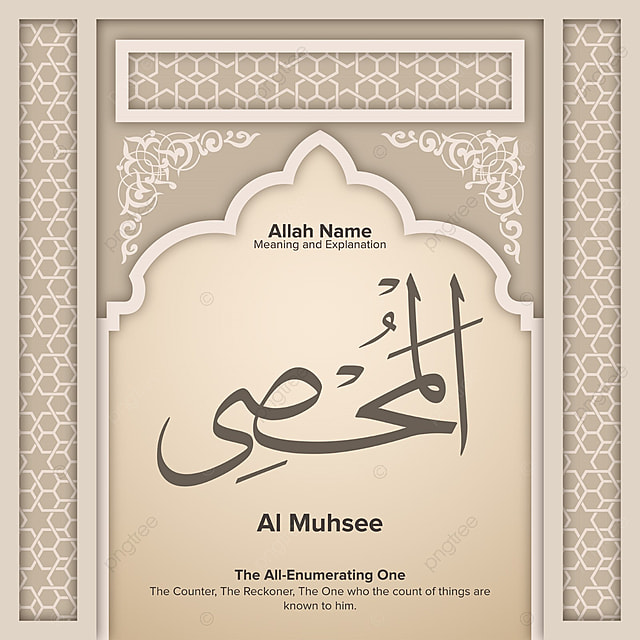 Al muhsee 99 names of allah with meaning and explanation al rehman al muhsee 99 names of allah with meaning and explanation al rehman allah stopboris Image collections