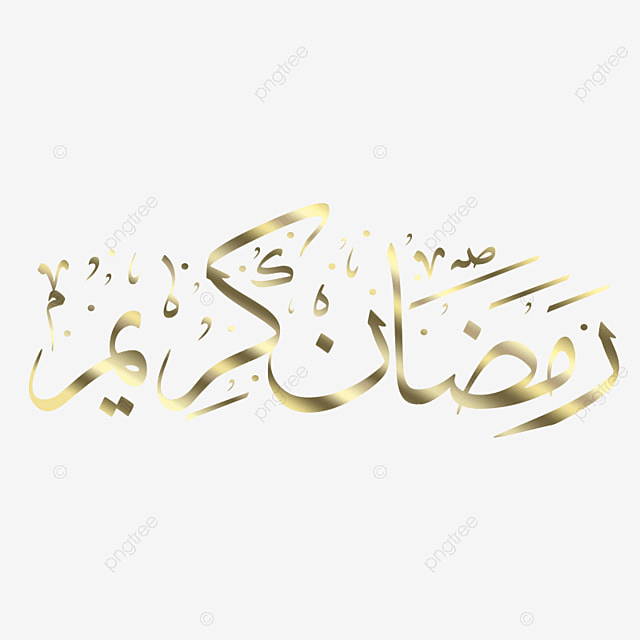 ramadan kareem arabic calligraphy islamic png dubai png islam moon png png and copyright complaint download the free