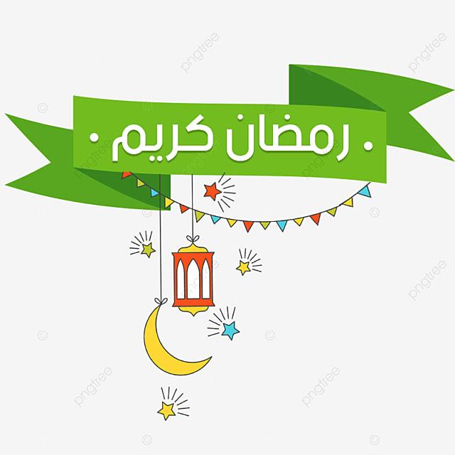 Arabic islam ramadan greeting green lantern ramadan mubarak arabic islam ramadan greeting green lantern ramadan mubarak ramadan lantern ramadan greeting card m4hsunfo