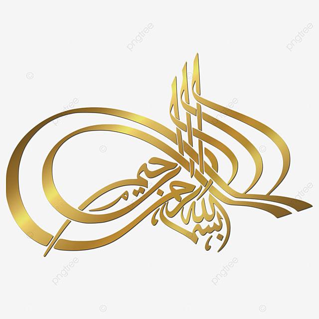 othman basmalah calligraphie arabe calligraphie