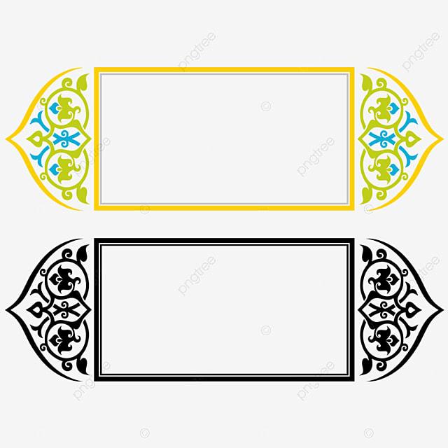 HQ Islamic Frame Elegant Easter Graphic Background PNG