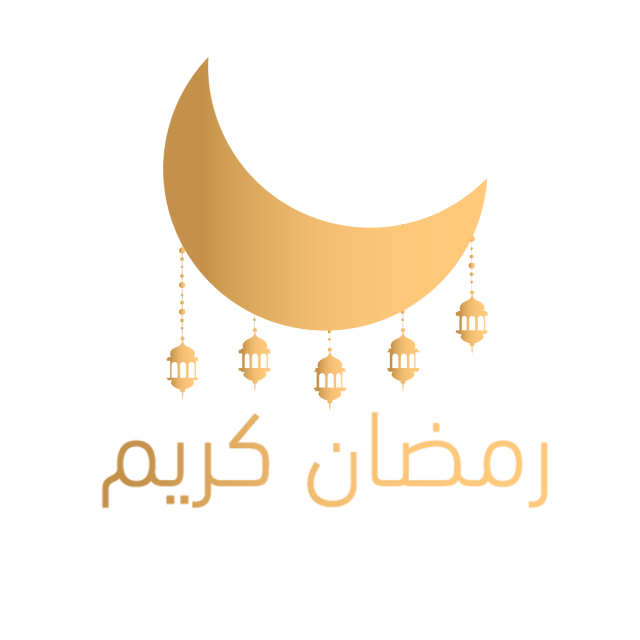 crescent de ramadan ramadan kareem ramadan ramadan mubarak