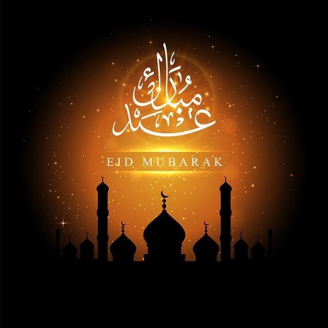 Ramadan Eid Mubarak With Arabic Nasheeds - More information