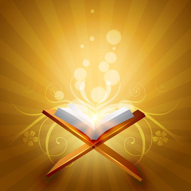 quraan vector  allah  arabic  belief png and vector with