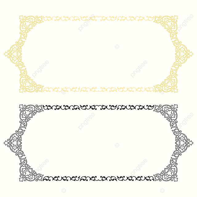 Islamic Golden Frame, Islamic Pattern, Islamic Frame, Islamic ...