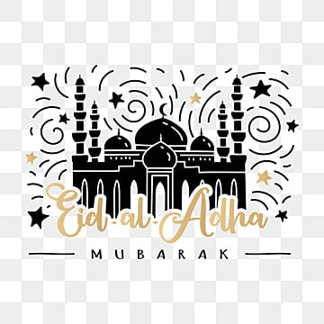eid al adha festive poster with inscription and a mosque, Png, Islamic, Eid PNG and Vector