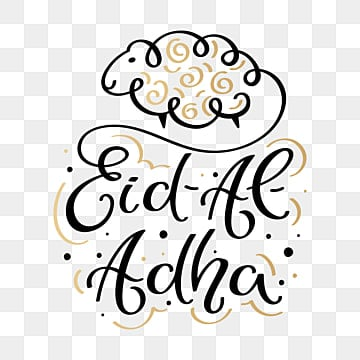 eid al adha hand lettering passing into a stylized ram of fine lines in black and gold design, Png, Islamic, Eid PNG and Vector