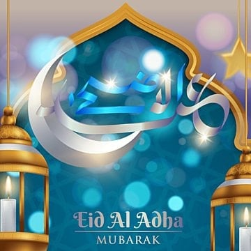 vector of arabic calligraphy text of eid al adha mubarak for the celebration of muslim community festival, Calligraphy, Eid, Islamic PNG and Vector