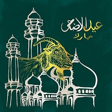 natural drawing style goat and mosque with arabic calligraphy for eid al adha festival with green theme, Islamic, Lantern, Eid PNG and PSD