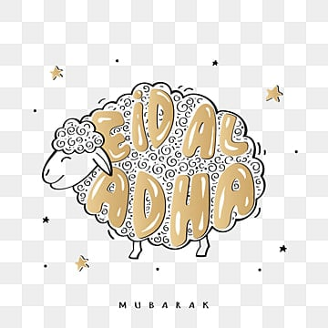 eid al adha festival poster with a sheep in cartoon style, Png, Islamic, Eid PNG and Vector