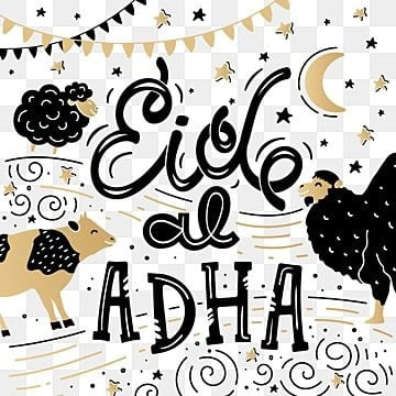 eid al adha holiday poster with hand lettering and decorative elements, Png, Islamic, Eid PNG and Vector