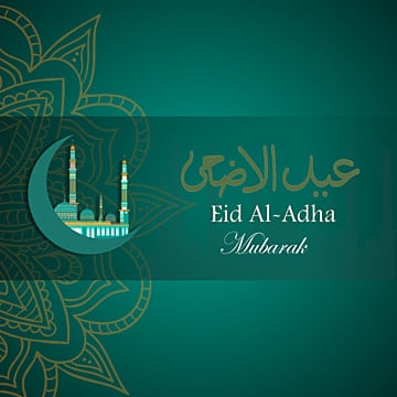 eid al adha graphic design, Eid, Eid Al-adha, Eid Mubarak PNG and Vector