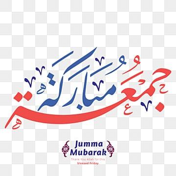 View Tulisan Arab Assalamualaikum Vector