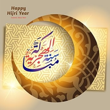 crescent moon elements on arabic ornament background  happy hijri year arabic calligraphy  translation: happy islamic new year, Arabesque, Arabia, Arabian PNG and Vector