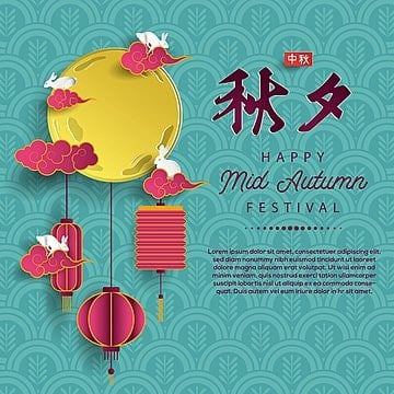 Mid autumn festival greeting card png images vectors and psd files happy mid autumn festival greeting card chuseok autumn mid autumn png and vector m4hsunfo
