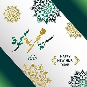 elegant happy new hjri year banner design for muslim community with arabic calligraphy and mandala art vector illustration, Background, Islamic, Calligraphy PNG and Vector