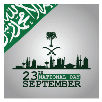 سعيد اليوم الوطني السعودي تصميم قالب النواقل التوضيح, سعودي, اليوم, الوطني بابوا نيو غينيا وناقلات