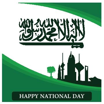 مثال اليوم الوطني السعودي شارع 23 أيلول / سبتمبر مع ناقل, سعودي, اليوم, الوطني بابوا نيو غينيا وناقلات