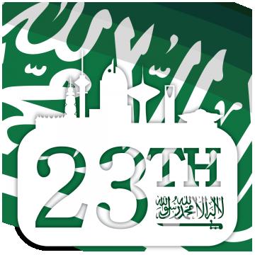 المملكة العربية السعودية باليوم الوطني في 23 سبتمبر استقلال سعيد ال, سعودي, اليوم, الوطني بابوا نيو غينيا وناقلات