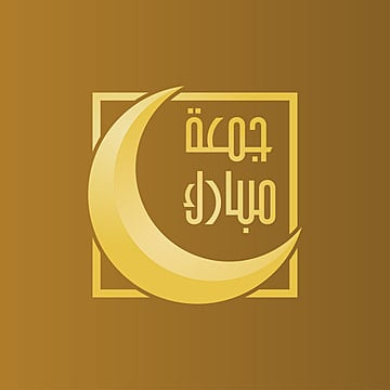 islamic greeting with a crescent moon and text sample jumma mubarak, Adha, Arab, Arabesque PNG and Vector