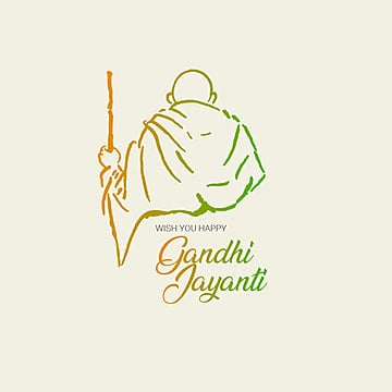 Gandhi Charkha PNG Images   Vector and PSD Files   Free