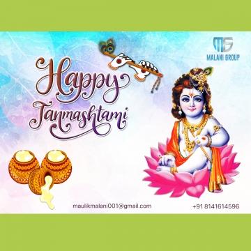krishna, Krishna, Janmastmi, Kano PNG and PSD